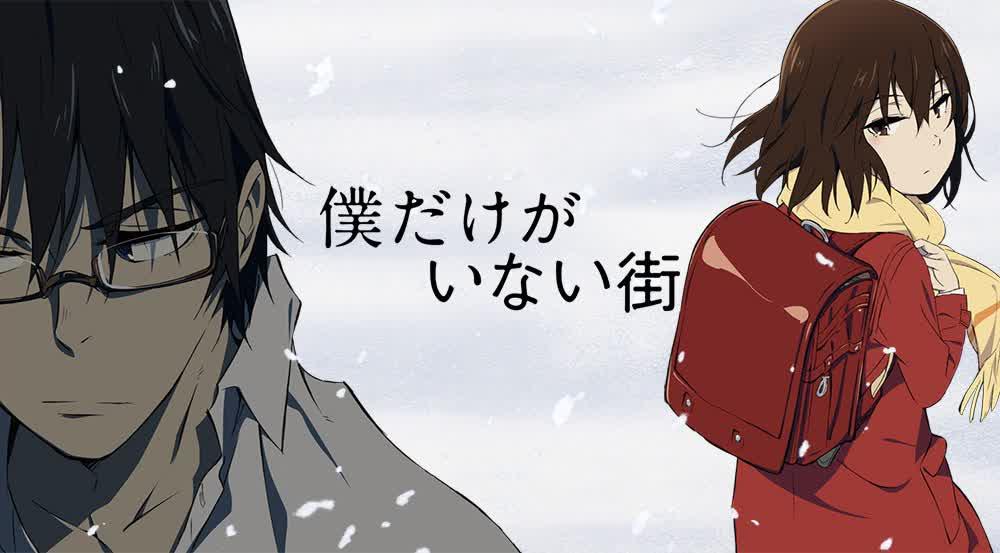 Boku Dake Ga Inai Machi Serien Stream